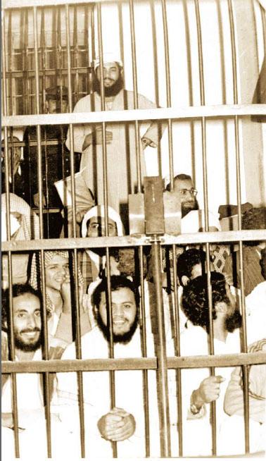 Jama'ah Islamiyah Mesir yang Dipenjara