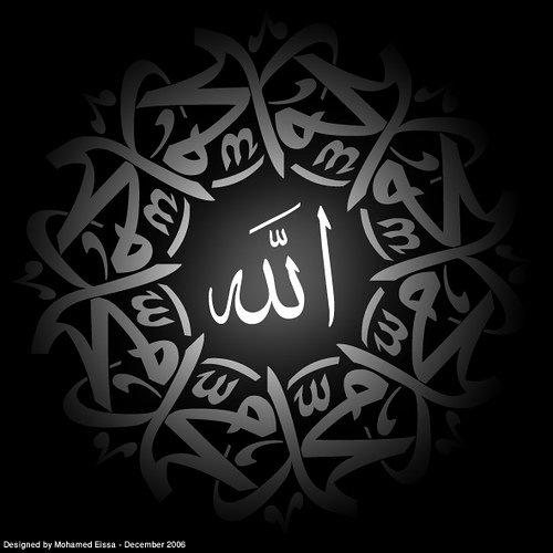 630 Wallpaper Hp Islami Terbaru