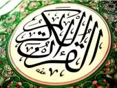 cover-quran1